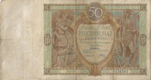 Banknoty, Polska (1929)